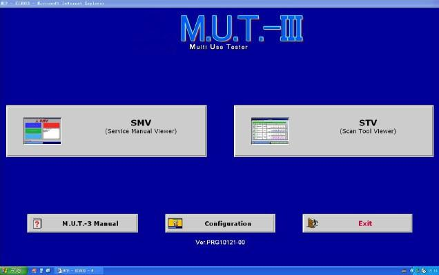 MUT-3 Diagnostic and Programming Tool for Mitsubishi Software-1