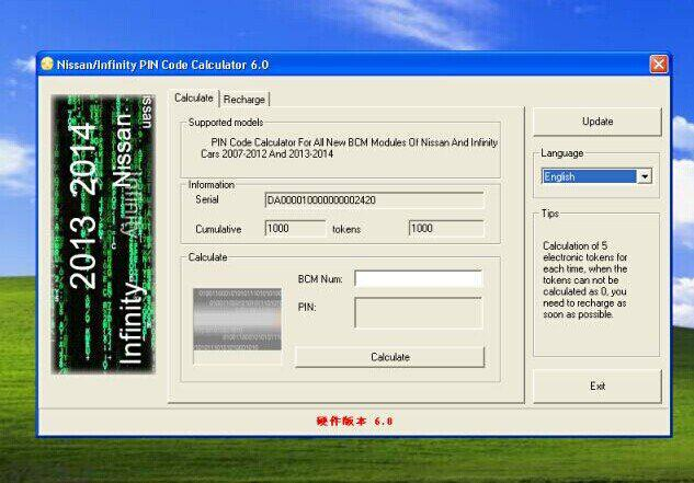 Nissan/Infiniti Pin Code Calculator Software Display
