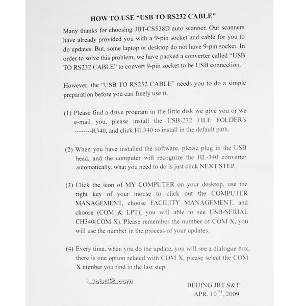 JBT CS538D scanner user manual