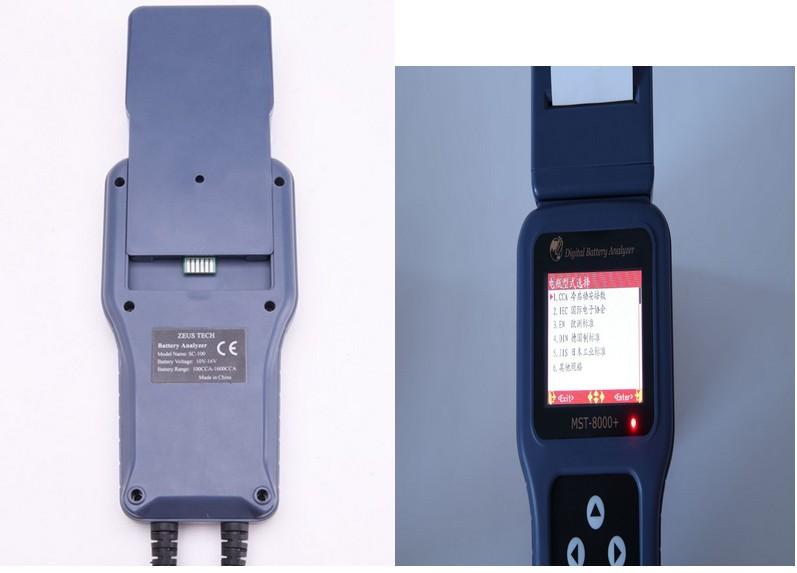 MST-8000+ Digital Battery Analyzer With Detachable Printer  2