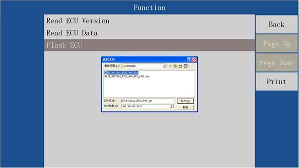 VDSA-HD EDC17 ECU Specification Diagnostic Scanner 7
