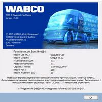New All Diagnostic Software + PIN Calculator + Full New Activator For wabco Russian language