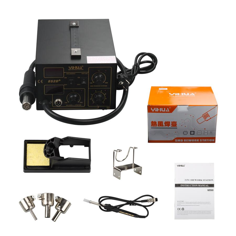 SMD 2in1 852D+ Rework Soldering Station Air Gun Iron With Spare Parts
