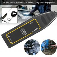 Car Electronic Stethoscope Sound Diagnostic Equipment Engine Repair Tool Abnormal Sound Detector Car Noise Finder